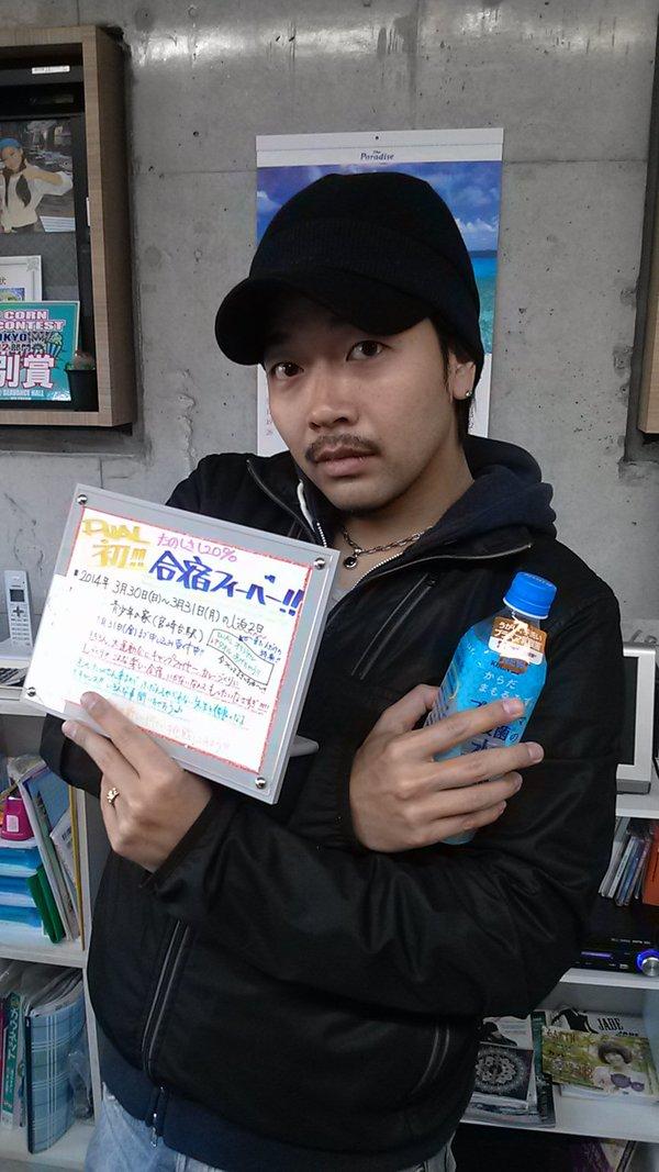合宿いこー\(^o^)/