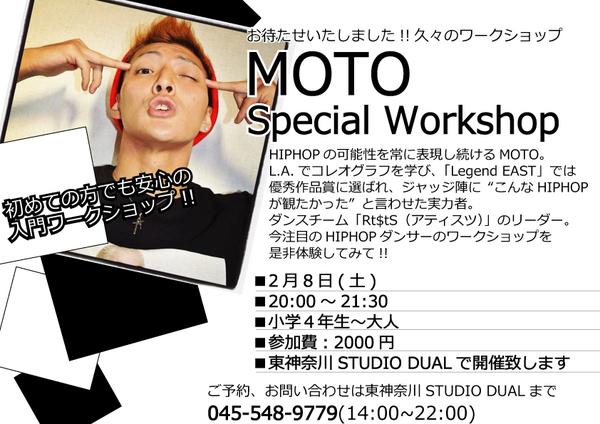 MOTO ワークショップ!@東神奈川studio DUAL