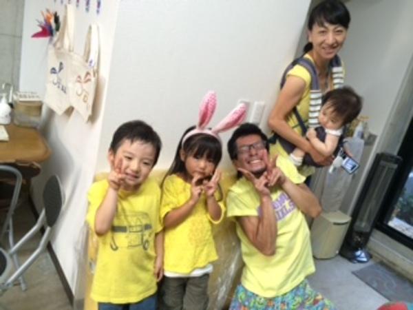 幸せの黄色!!