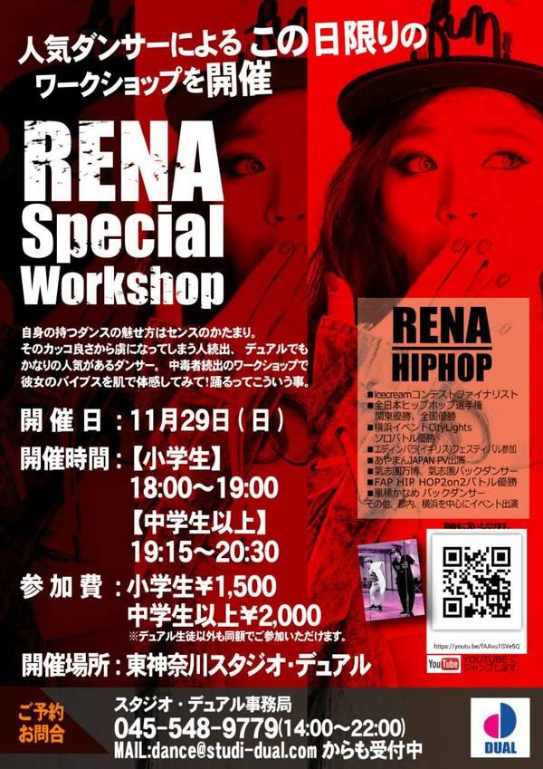 11/29(日)RENAワークショップ☆♪