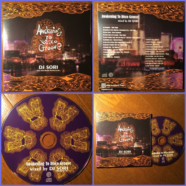 DJ SORIさん のCD販売☆
