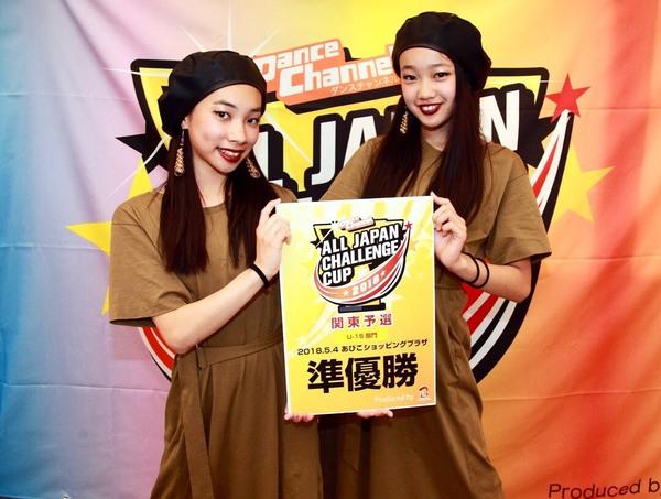 studio DUAL JAZZ選抜チームコンテスト入賞いたしました☆♪