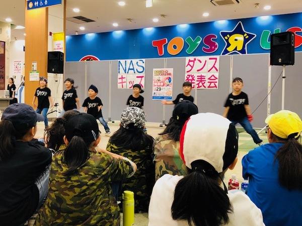 スポーツクラブNAS新鎌ヶ谷、 DUALキッズダンスイベント出演
