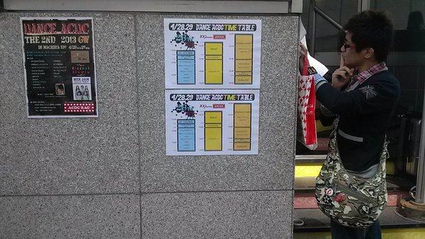 町田109前!イベント