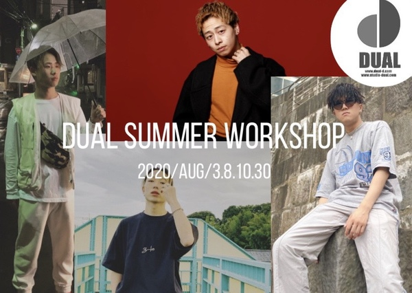 DUAL SUMMER WORKSHOP開催‼️